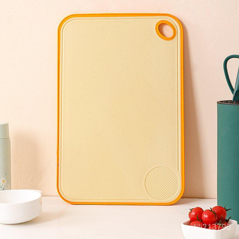 粘板塑料PP秸稈面板占板厚新中式 案板食品級小麥防霉家用 雙面廚房壓克力切菜板抗菌砧板
