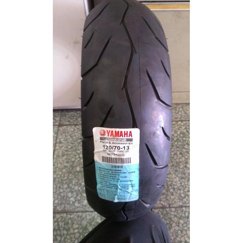 為鑫_KENDA 建大輪胎 K703 YAMAHA 原廠配胎 120/70-13 130/70-13 (完工價)