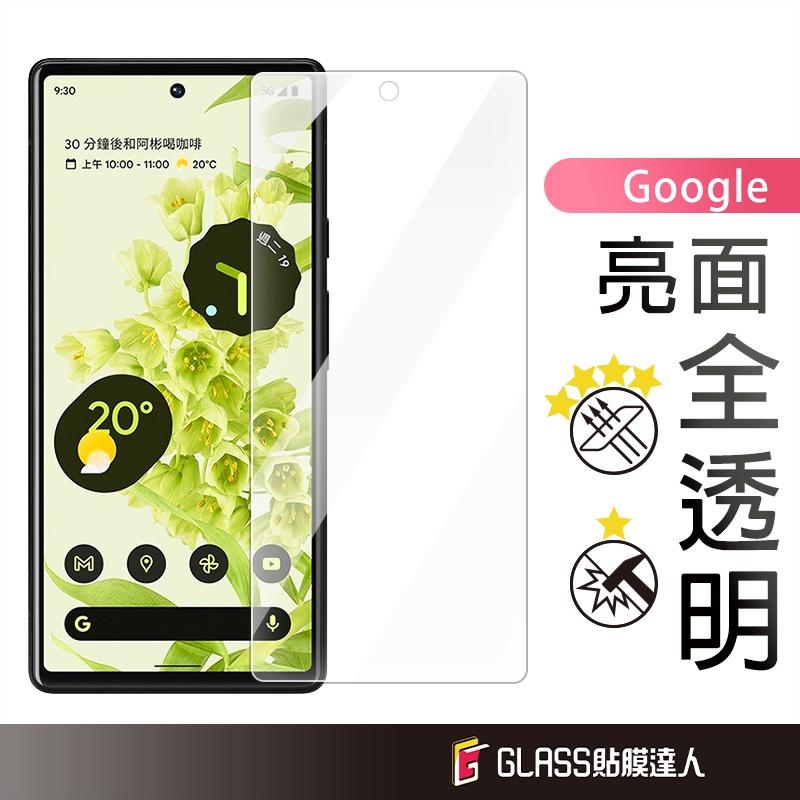Google玻璃貼 玻璃保護貼 適用Pixel 6 Pixel 5 4 4a 3 3a XL 3AXL 3XL 4XL