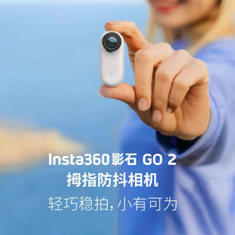 免運-全景相機 運動相機#Insta360 GO2影石拇指防抖裸機防水迷你運動相機第一視角Vlog