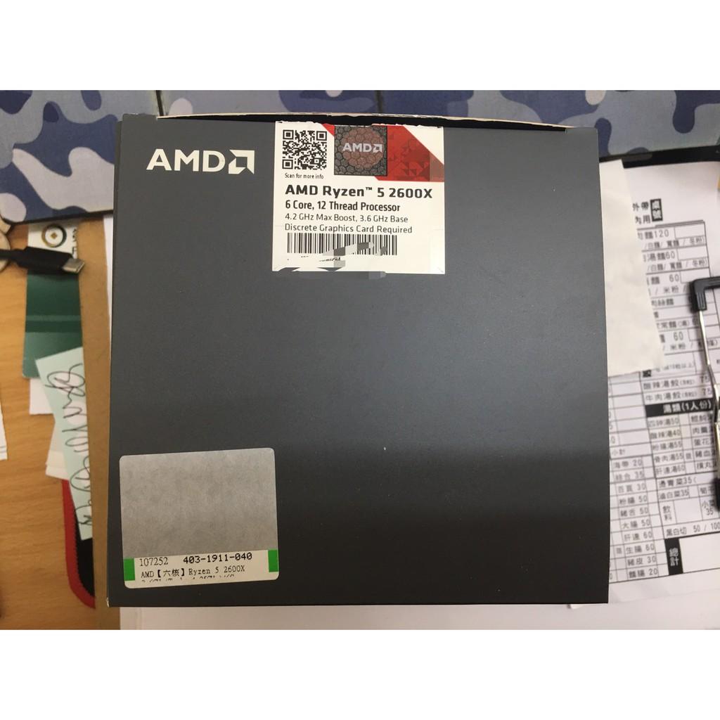已排定面交,勿下單!!! AMD Ryzen R5-2600X(原廠盒裝)