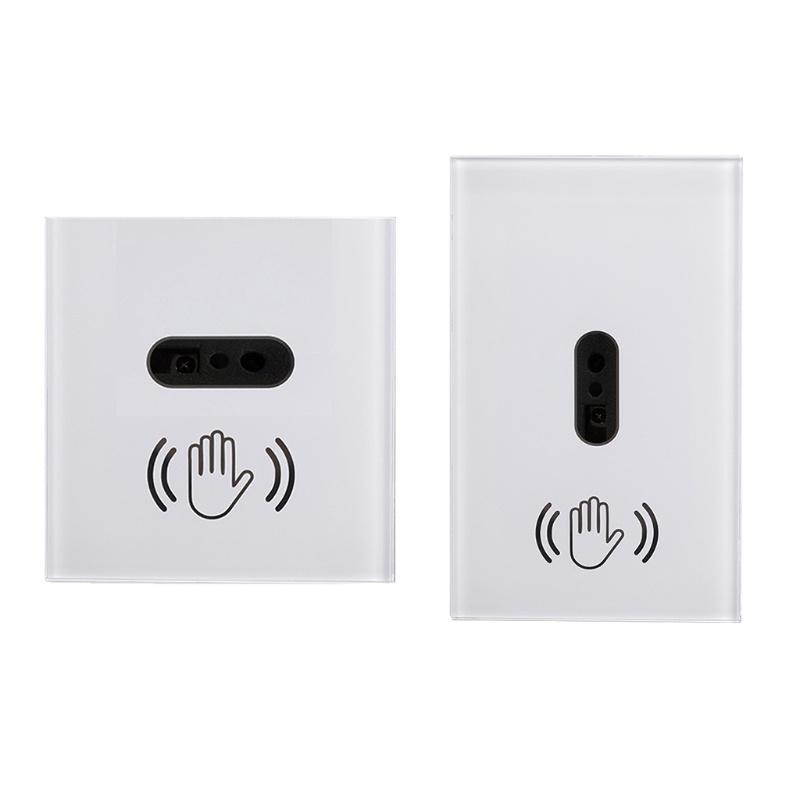 neva* CS / US紅外線人體感應器壁燈開關手掃感應開關