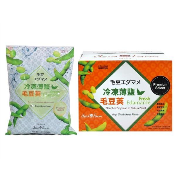 🚚超級便宜🚚COSTCO Asia Farm 冷凍薄鹽毛豆莢 #86373 宅配到府 好市多代購