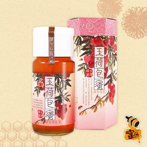 【蜜匠蜂場】玉荷包蜂蜜700g