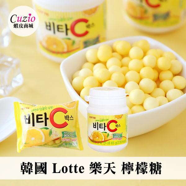 韓國 Lotte 樂天 檸檬糖 檸檬糖果 樂天檸檬糖