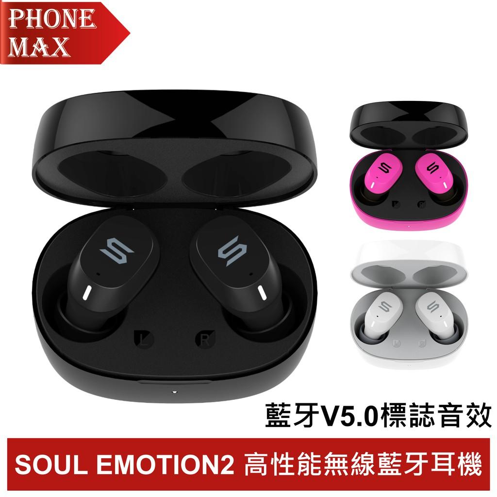 SOUL EMOTION2 高性能真無線藍牙耳機 公司貨 原廠盒裝