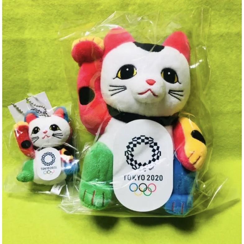 【現貨】2020 2021 東京奧運 官方周邊商品 招財貓 娃娃 吊飾 Tokyo 日版 官方 紀念品