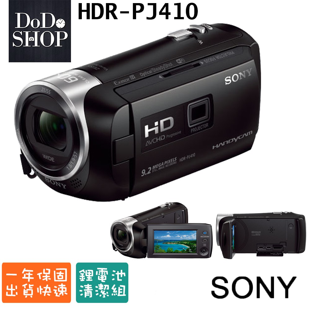 Sony Hdr Pj410 64g Pj675 Full Hd Handycam Camcorder Built In Projector Pal 14000dodoshop168sony