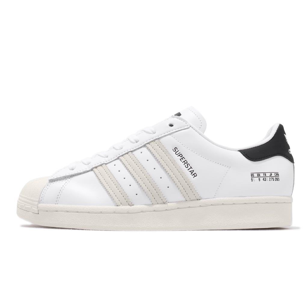adidas 休閒鞋 Superstar 白 灰 三條線 黑 皮革 經典款 貝殼頭 愛迪達 男鞋 【ACS】