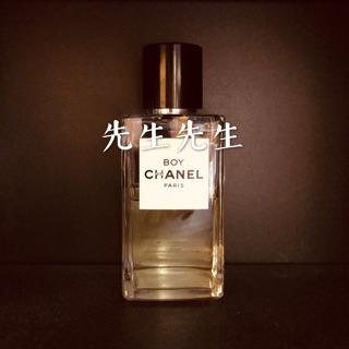 Chanel 男孩 Boy EDP 珍藏系列 新北市