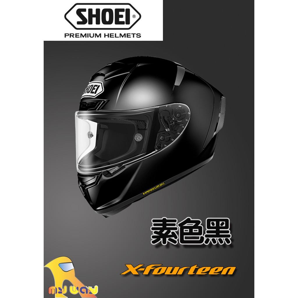 預購商品 任我行騎士部品 日本SHOEI X-14 X14 亮光黑 浮動鏡片 全罩 安全帽 素色 可PFS