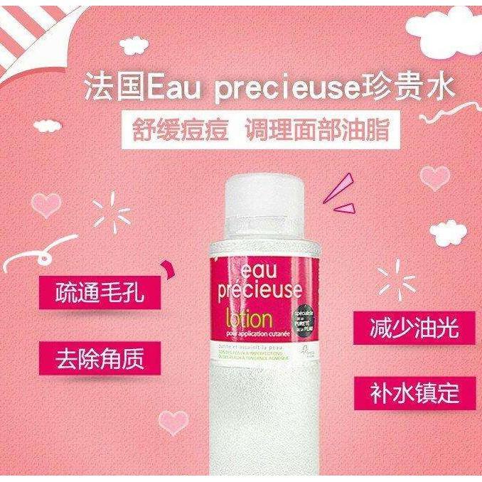 法國Eau precieuse 珍貴水 化妝水 爽膚水 水楊酸爽膚水 百年珍貴水 375ML