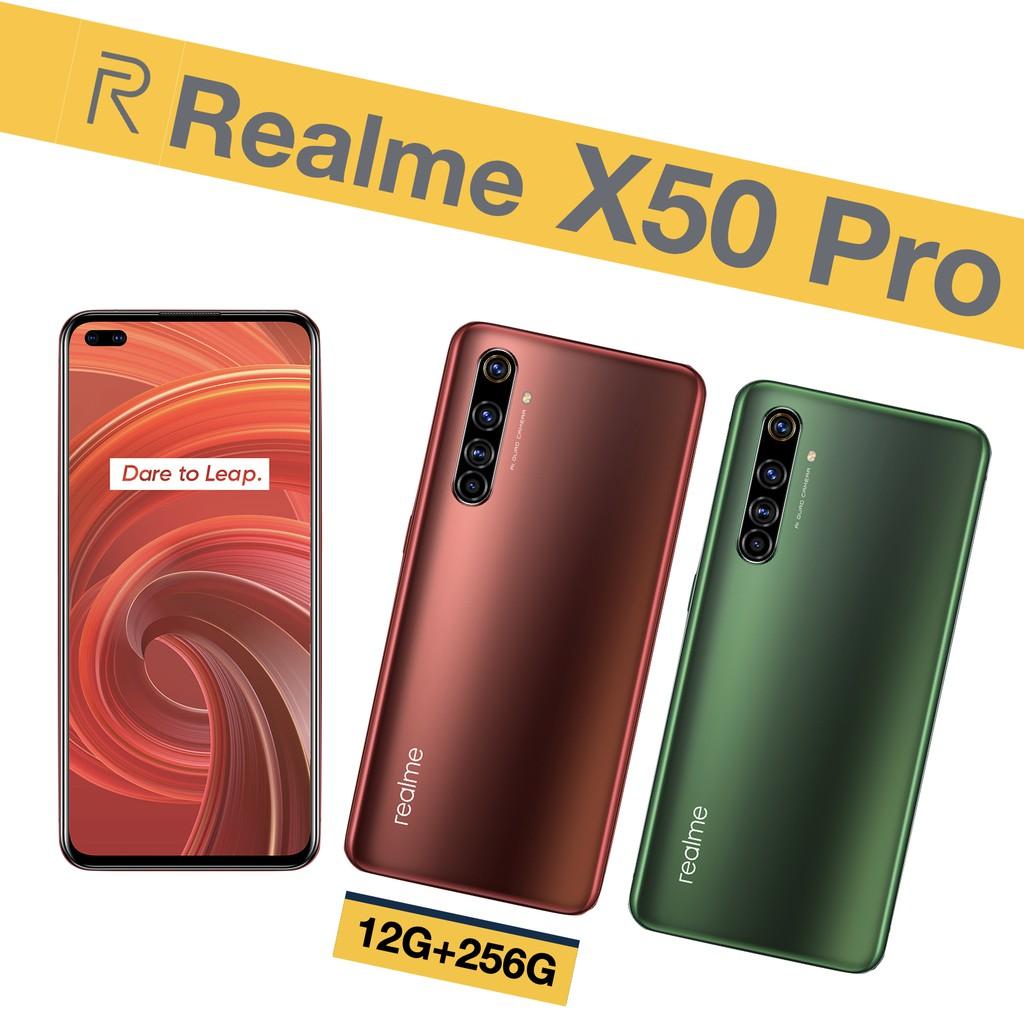realme X50 Pro (12G+256G) 5G旗艦四鏡頭手機