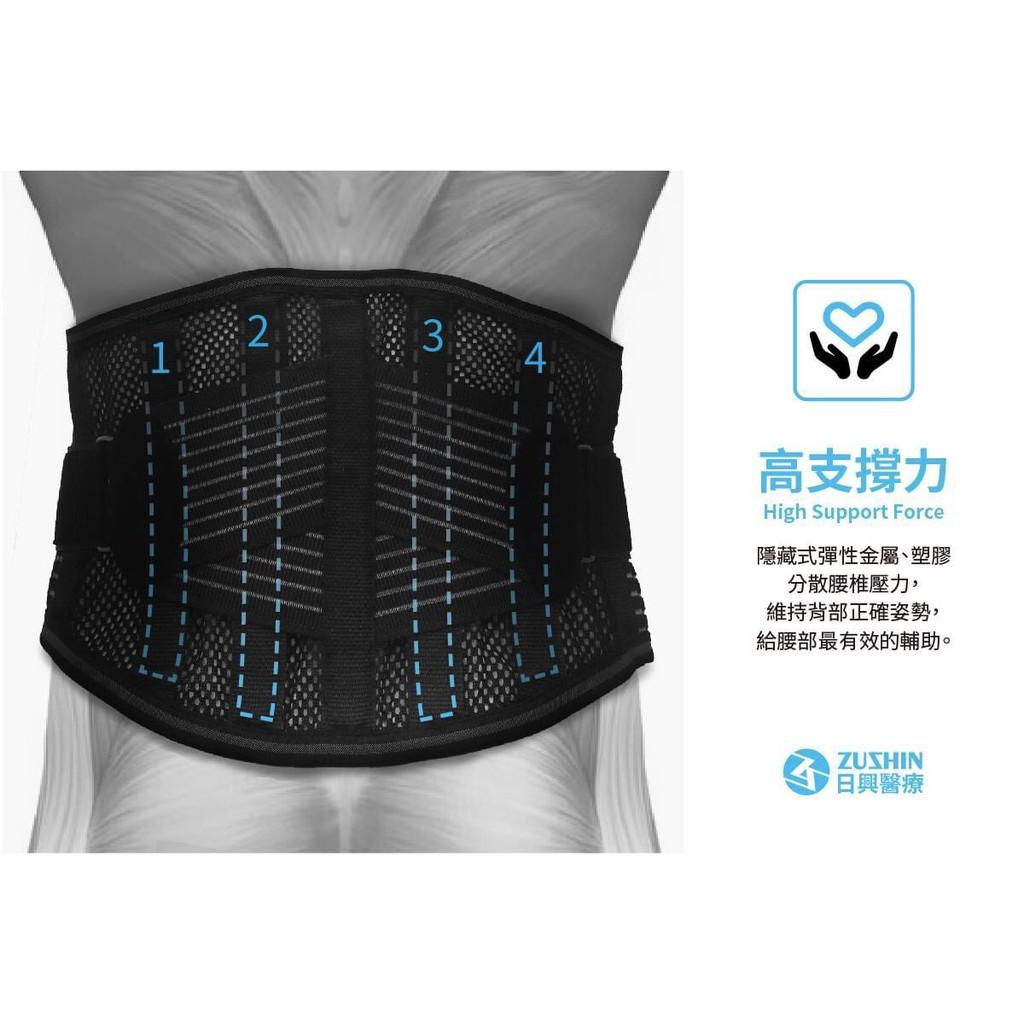 《日興醫療》醫療許可9吋高省力傳說腰帶ZS-501(軟背架)-合法藥商現貨供應中