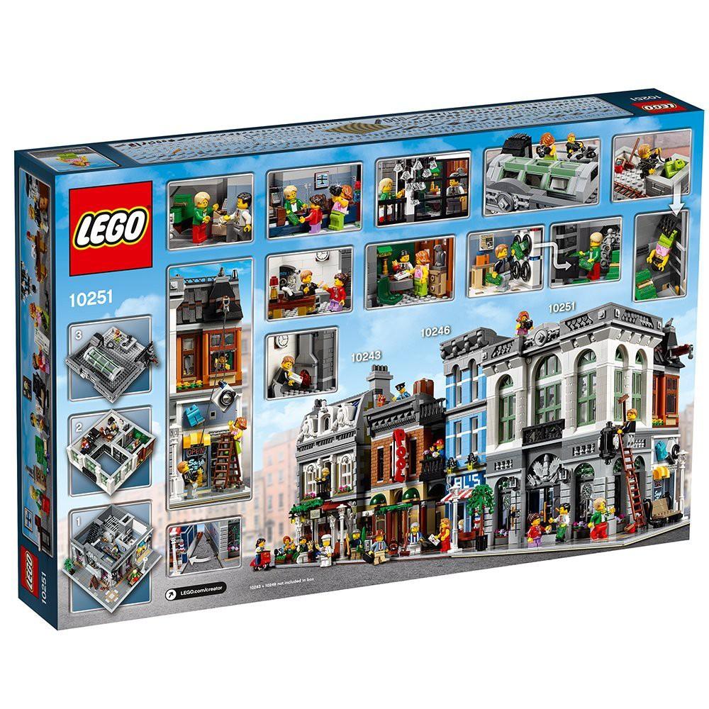 LEGO樂高10251城市街景建筑磚塊積木銀行大樓拼裝積木玩具禮物