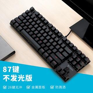 Rapoo雷柏V500機械鍵盤青軸紅軸茶軸黑軸87鍵104吃雞LOL游戲電競專用RGB背光辦公打字真有線