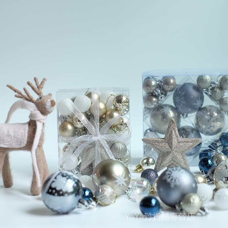 【新款】閃亮3厘米6CM聖誕球掛件禮盒套裝香檳金藍色桌面聖誕樹布置裝飾品 iRGX