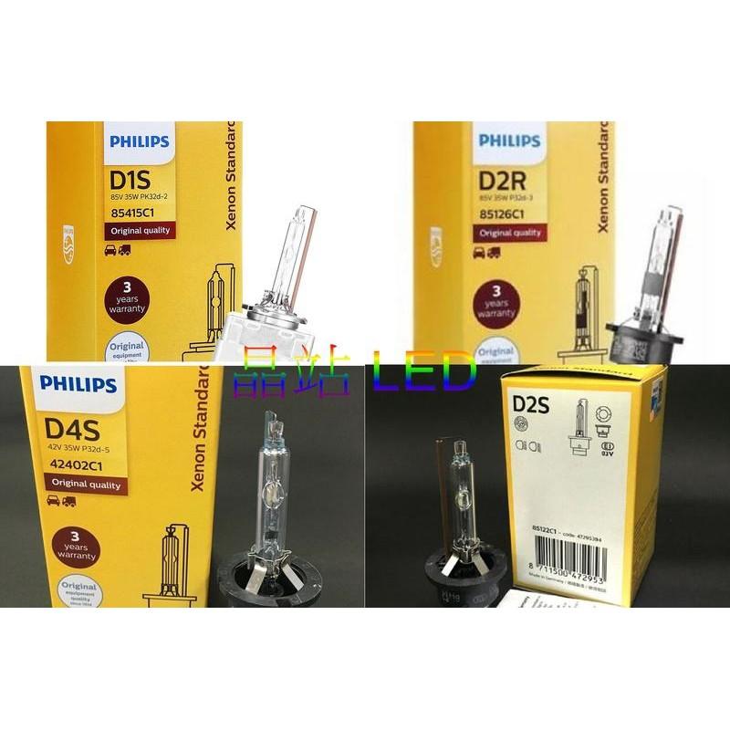 飛利浦 D2R PLUS HID燈管 PHILIPS HID燈泡 國製造 非工轉商包裝 有防偽標籤 LEXUS 原廠車用