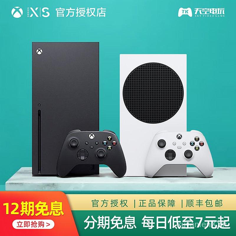 【現貨 速發】 微軟Xbox Series S X主機 XSS XSX ONE 次時代4K遊戲機 Ku0J