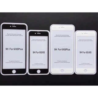 IPhone 6/ 6s/ 6sp/ 7/ 7plus 專用 9h 高強度 螢幕保護貼 彰化縣