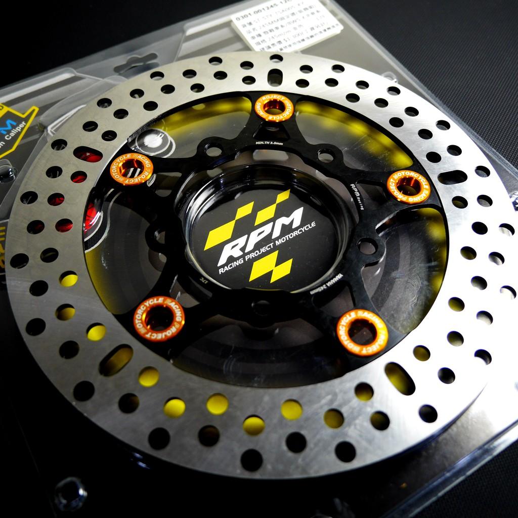 皮斯摩特 RPM 碟盤 固定碟盤 固定碟 圓碟 245MM 勁戰 新勁戰 三代勁戰 四代勁戰 BWSR 適用後碟 金色