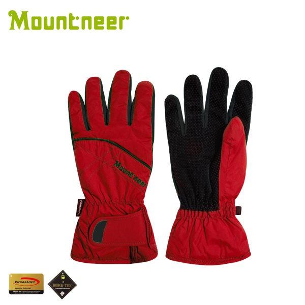 【Mountneer 山林 Primaloft防水手套《紅/深灰》】12G01/保暖手套/騎車/防水手套/賞雪手套