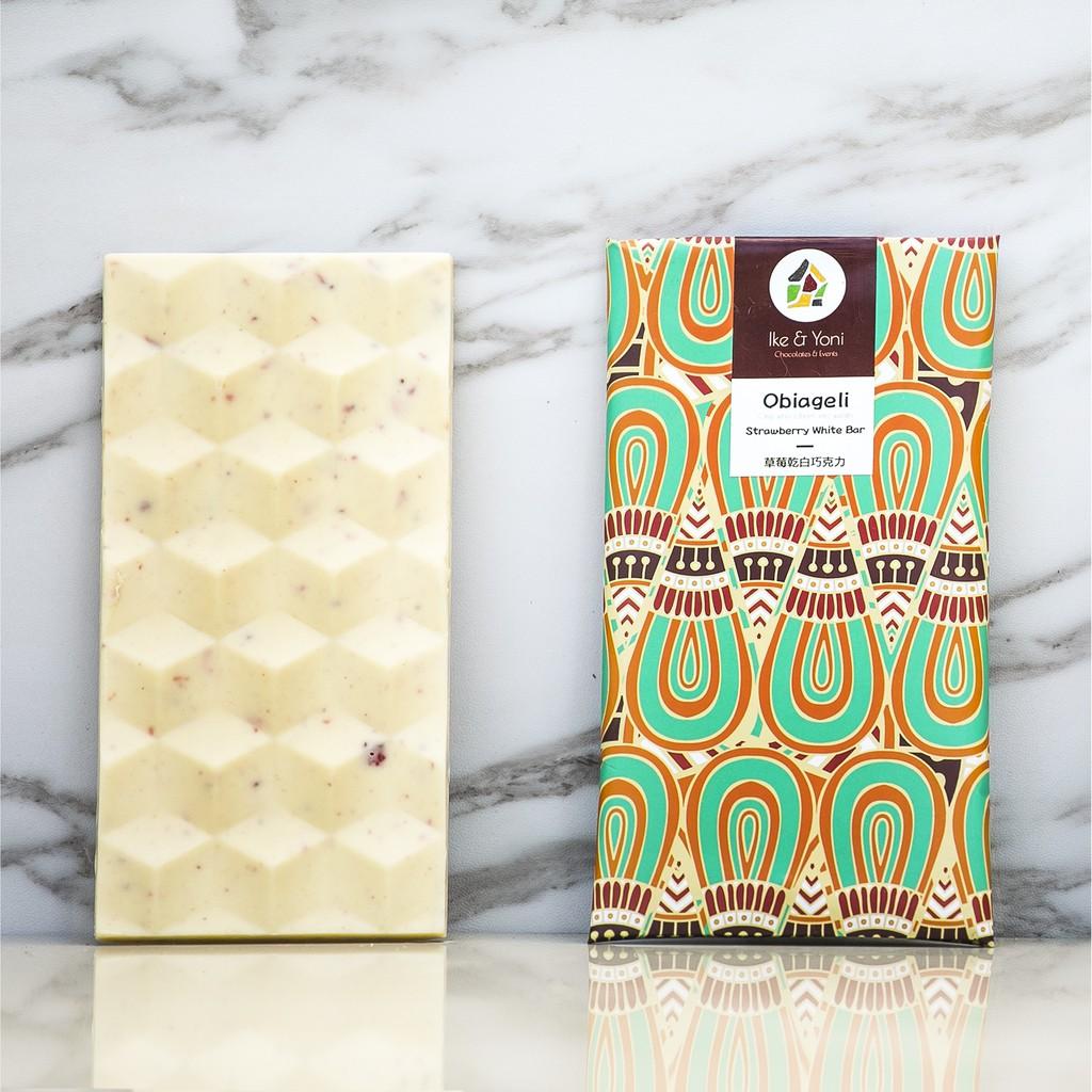 草莓乾白巧克力 | Obiageli