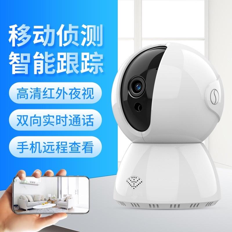台灣公司貨 監視器 小米公司貨小白攝影機 小米監控高清1080P雲台版 小米監視器 360度移動偵測 家用監控器WIFI