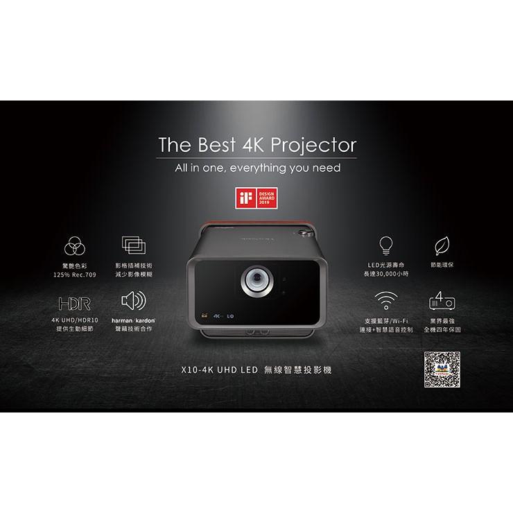 刷卡含發票ViewSonic X10-4K 4K UHD LED 無線智慧語音控制4年保固四倍Full HD投影機