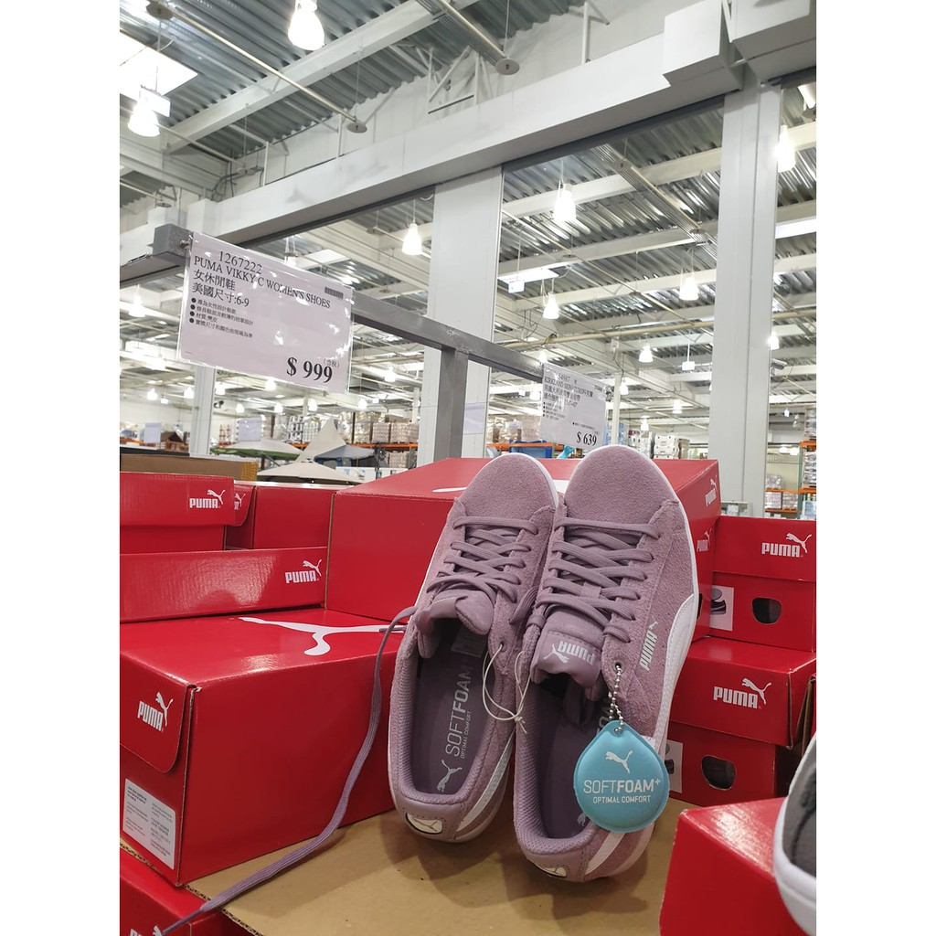 全新Costco PUMA 休閒鞋 粉紫色 美規7.5