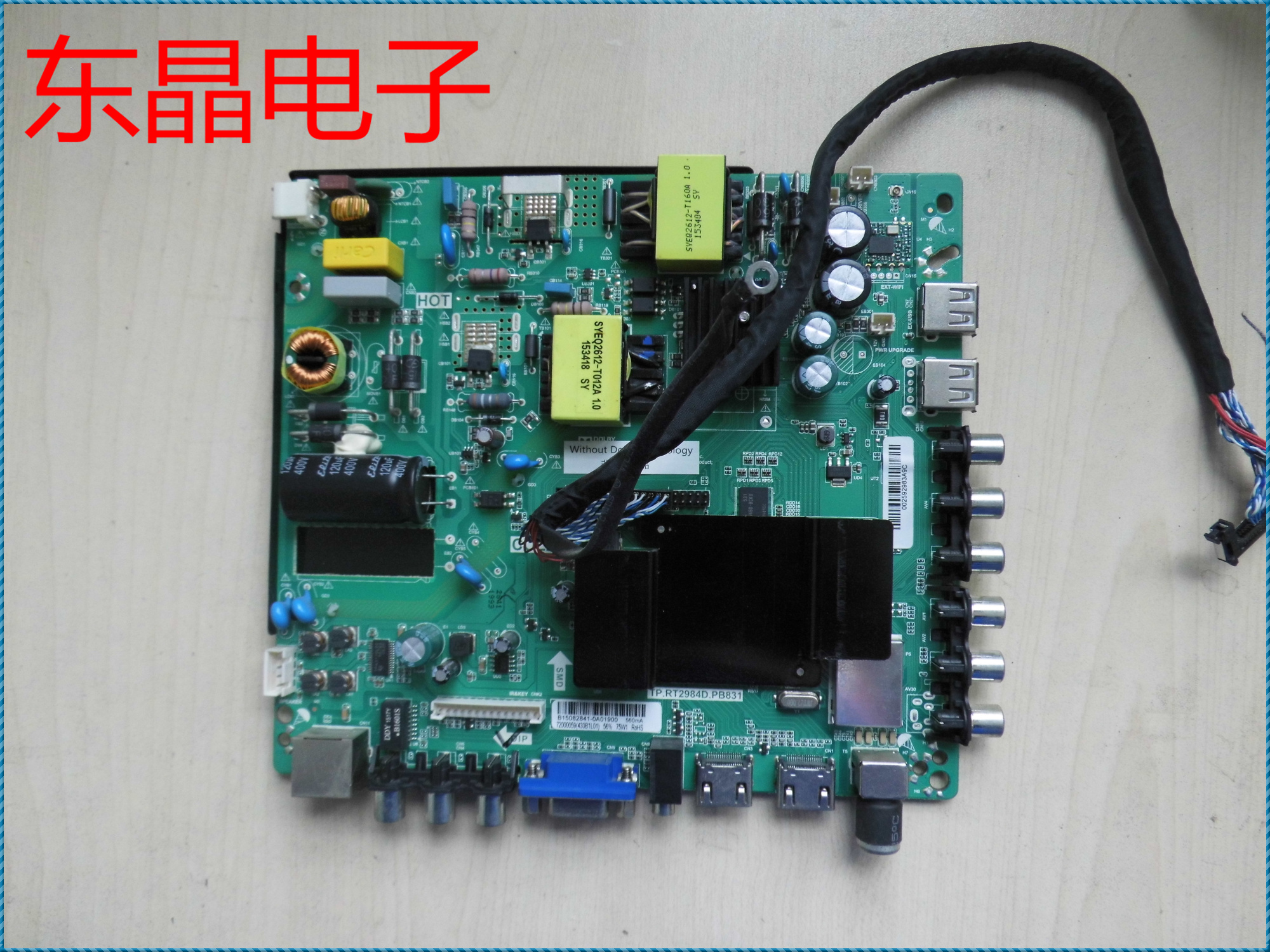 原裝KKTV K43主板TP.RT2984D.PB831 屏0059YT GK