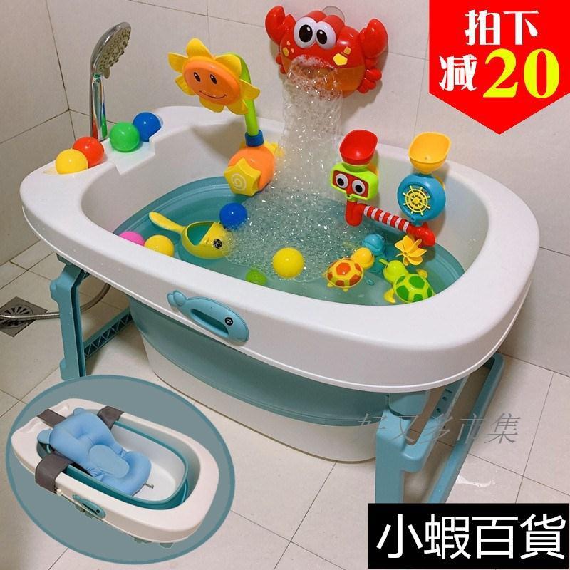 【好市多市集】兒童折疊洗澡桶寶寶浴桶新生大號游泳泡澡桶家用嬰兒洗澡盆可坐躺