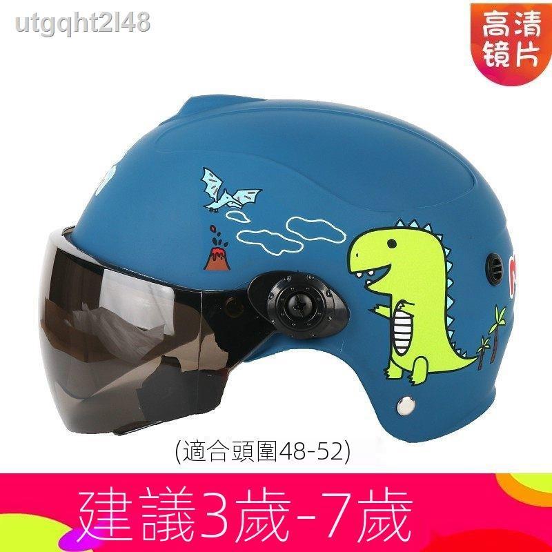 【爆款現貨】◙▲¤orz兒童頭盔灰男女小孩卡通夏季安全帽輕便四季通用哈雷半盔
