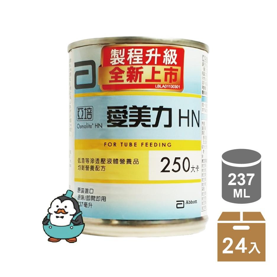 亞培 愛美力HN低渣等滲透壓液體營養品 237ml/ 24入箱
