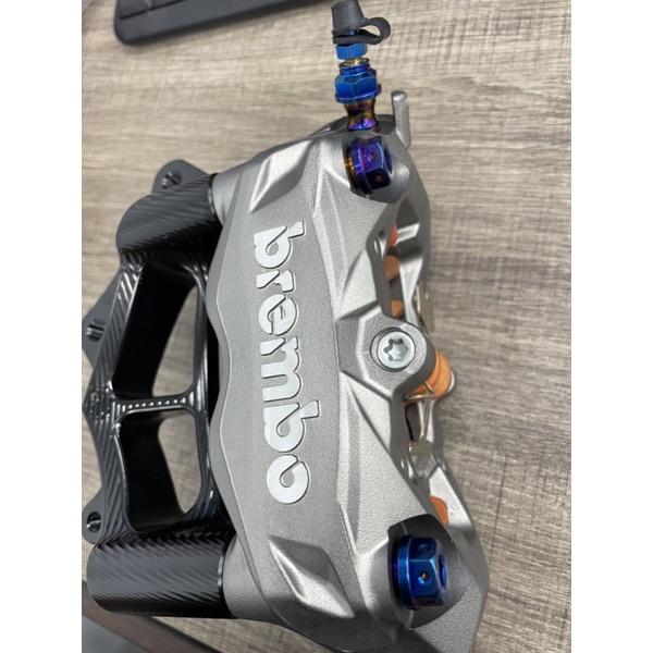 DRG 幅卡套餐  BREMBO AK卡鉗+ JETS輻射卡座260 +鍍鈦螺絲*2+鍍鈦洩油螺絲