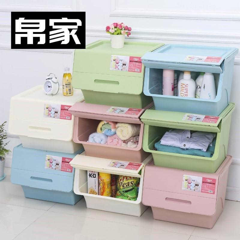 【李慢慢】✨斜口收納箱 斜口儲物箱✨收納箱塑料大號翻蓋透明整理箱側開式家用斜口箱玩具收納盒儲物箱