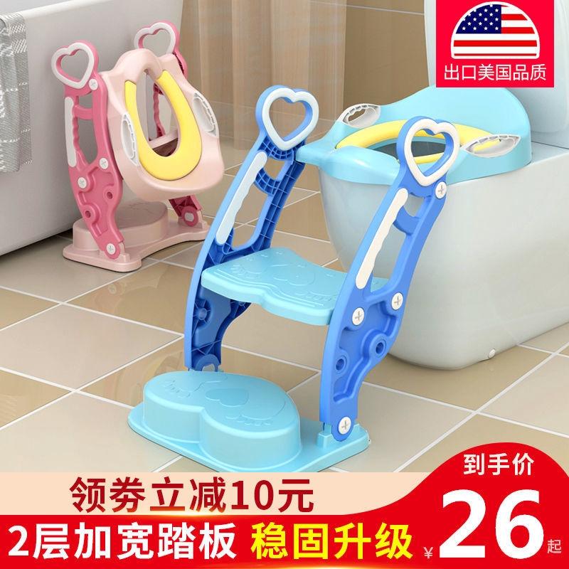 MOMO推薦兒童馬桶坐便器女樓梯式嬰兒廁所小孩馬桶座便圈墊男孩寶寶馬桶梯
