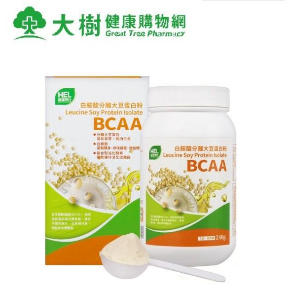 赫里萊比 白胺酸分離大豆蛋白粉 240公克/瓶 (全素) 大樹