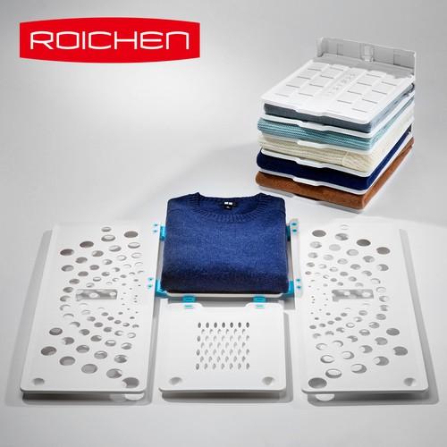 ROICHEN韓國摺衣收納神器