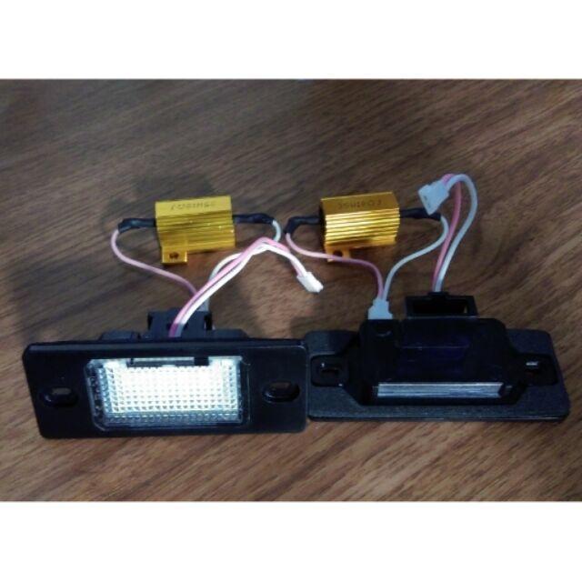 福斯 TIGUAN 超白光LED牌照燈(已解碼)