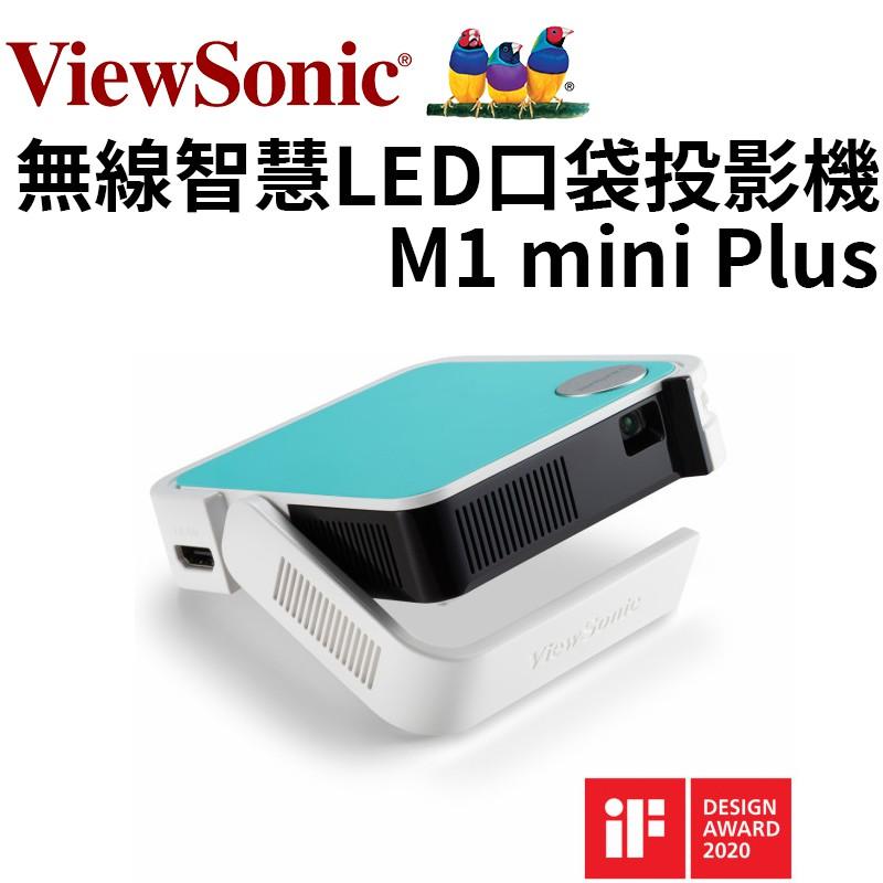 【ViewSonic 優派】M1 mini Plus 無線智慧LED口袋投影機 優派口袋投影機 露營投影機 家用投影機