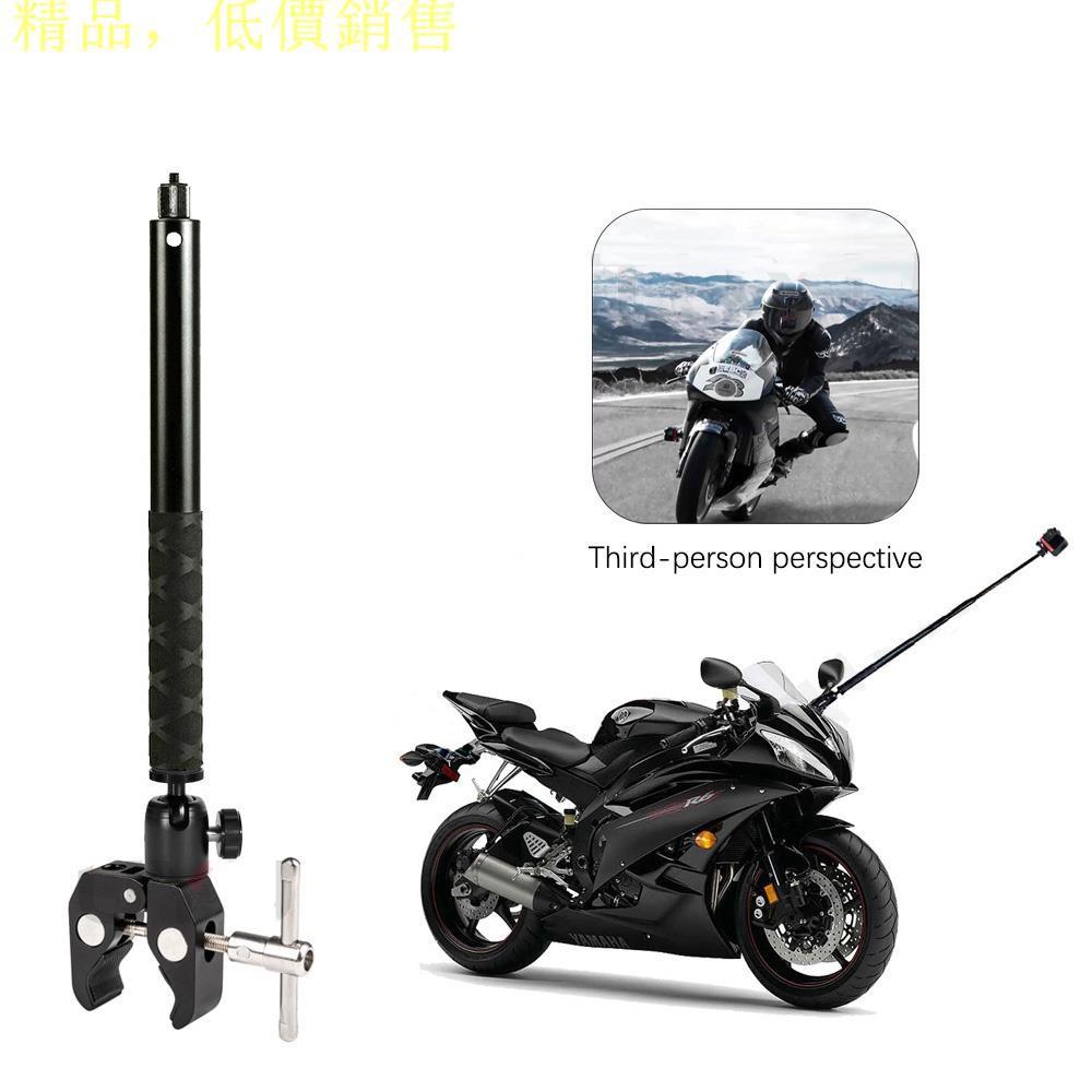 適用於 Gopro Dji Insta360 One R One X2 隱形自拍杆配件的第三人透視摩托車鋁製支架