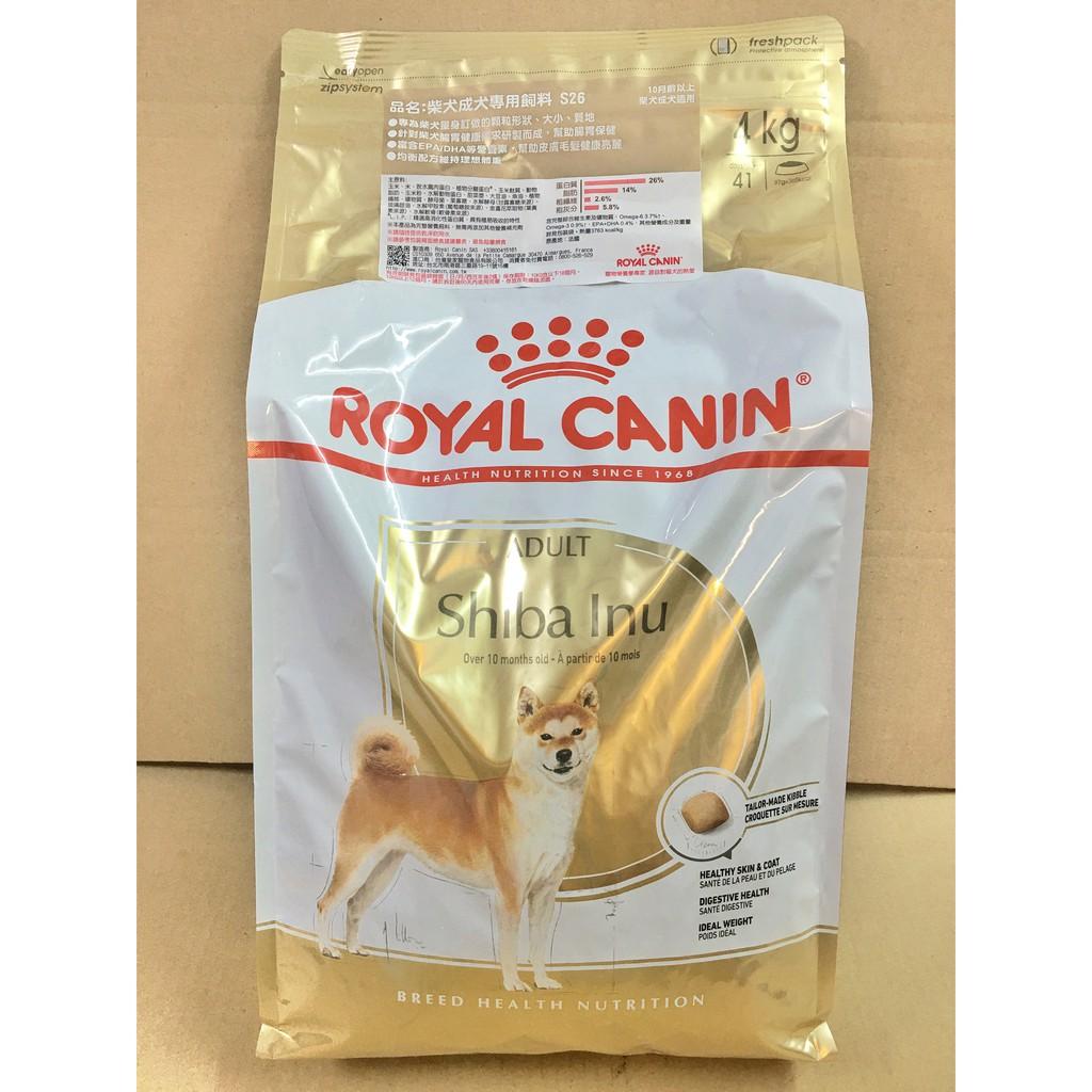 皇家 ROYAL CANIN 狗飼料 S26 柴犬 成犬 4kg 含稅發票