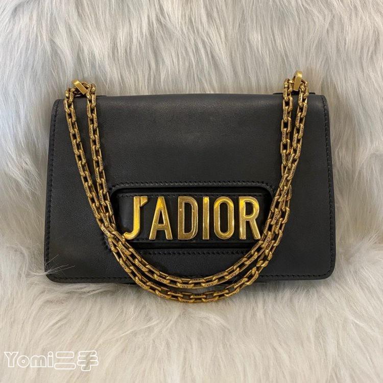 二手98新 Dior 迪奧單肩包迪奧黑色羊皮jadior中號鏈條包 單肩包