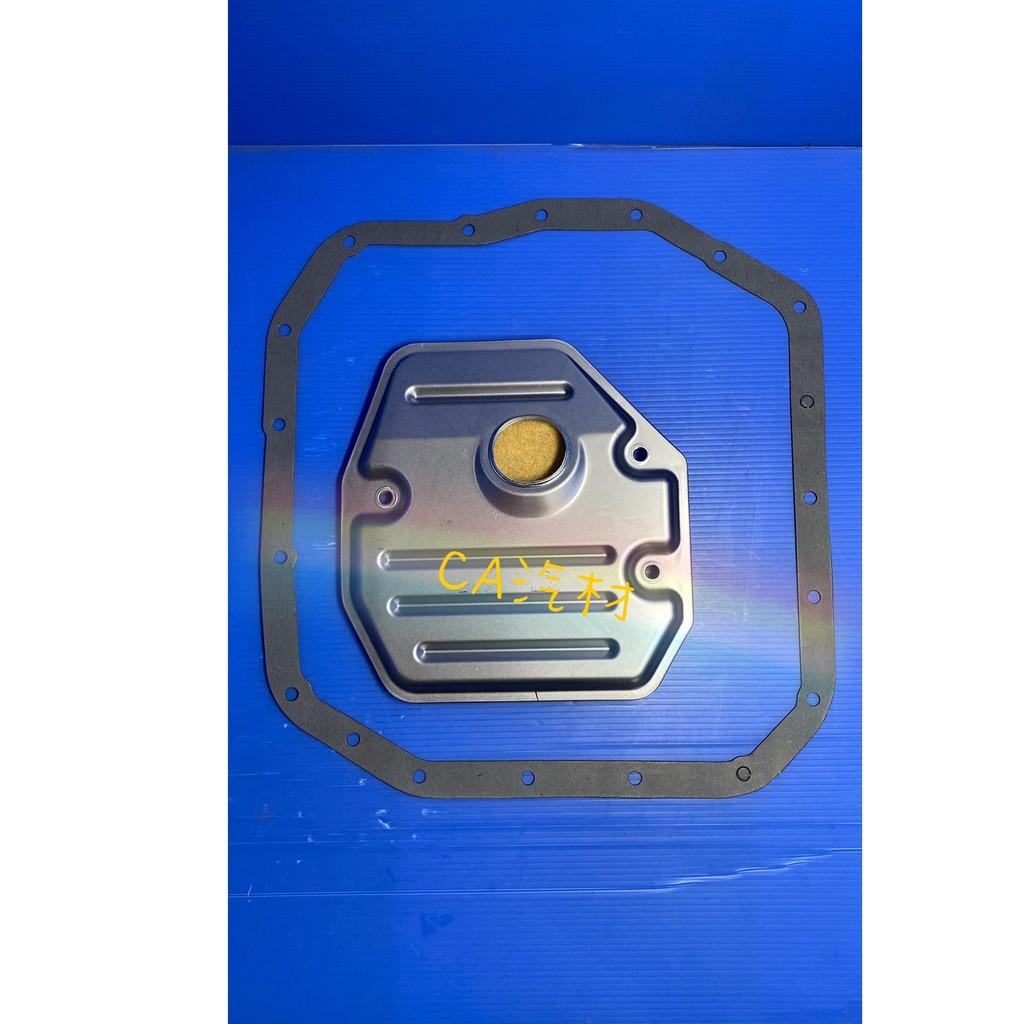 CA汽材 ALTIS 2.0 08-  PREVIA 2.4 12- 台製 變速箱濾網 7速CVT 變速箱墊片 濾網