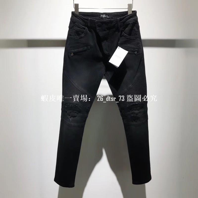 BALMAIN 巴爾曼 20新款 破洞 皺摺 機車 牛仔長褲 牛仔褲 時尚 潮流 男女同款 奈