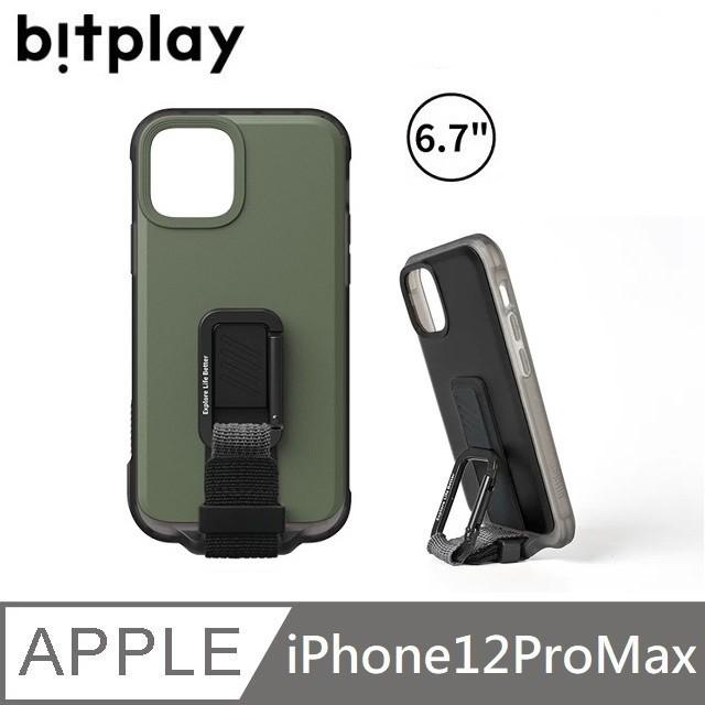bitplay WanderCase 立扣殼 獨創自立扣環 - iPhone12ProMax -綠色 【贈】台製滿版玻保