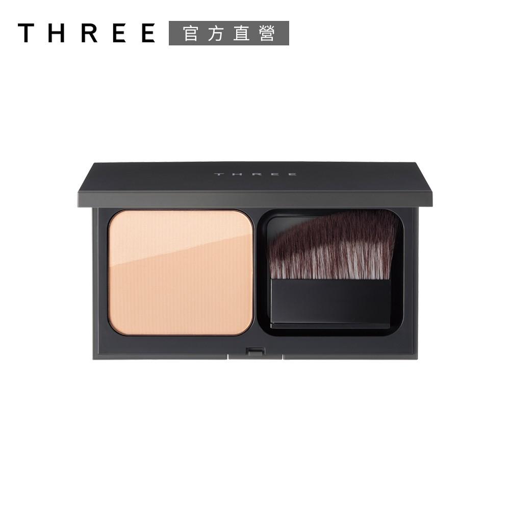 THREE 霧光立體粉餅(蕊) 12g(8色任選)(部分色號短效品)