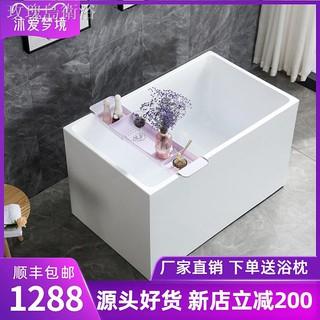 ₪❀△小浴缸家用小戶型日式深泡亞克力獨立一體式可移動坐式超迷你方缸 桃園市
