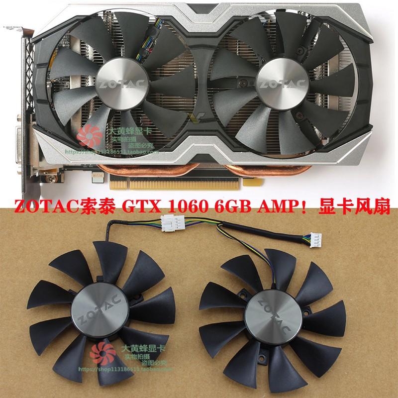 ZOTAC/索泰 GeForce GTX 1060 6GB AMP!?顯卡冷卻風扇 GA91S2H